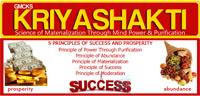 pranic healing, kriyashakti, mcks, gmcks